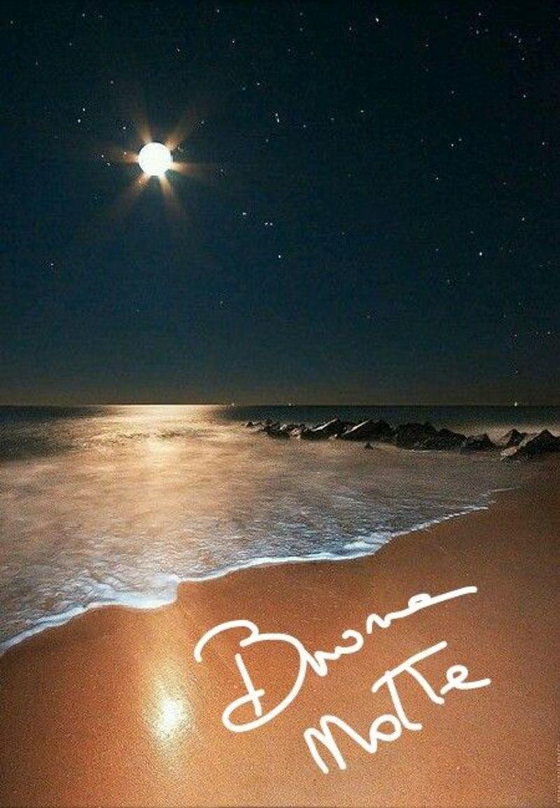 Immagini belle di buonanotte for Video gratis buonanotte