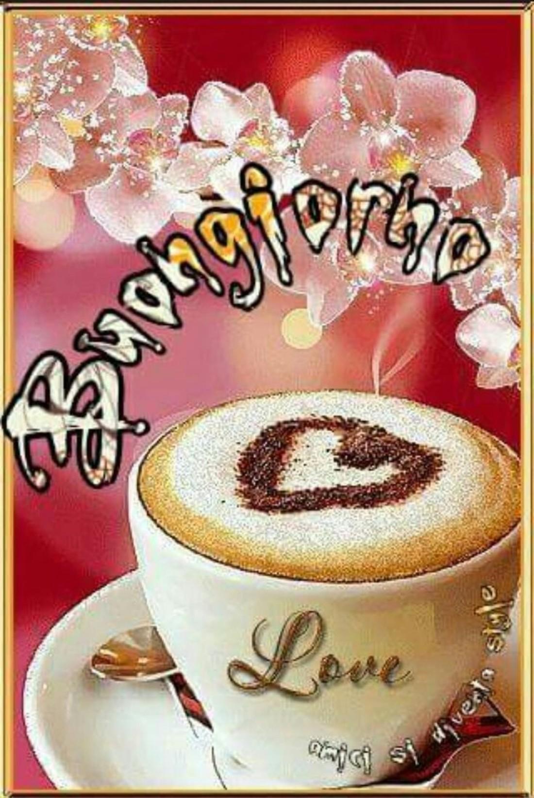 Buongiorno caff immagini for Buongiorno assonnato